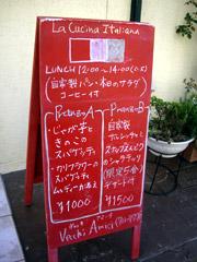 桜坂のVecchi Amici(ヴェッキ・アミーチ)でパスタランチ♪