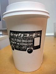 薬院のREC RE:Coffee/car(レックコーヒー)でカフェラテ♪