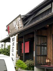 前原の町屋カフェ鎌倉で和スイーツ♪