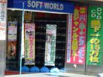 石丸新潟店