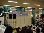 060910亀田アピタステージ
