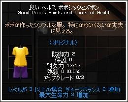 ガ━(゚Д゚;)━ ン !!!