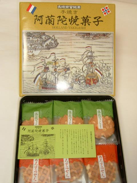 オランダ焼き菓子(24袋×40枚)2,100円
