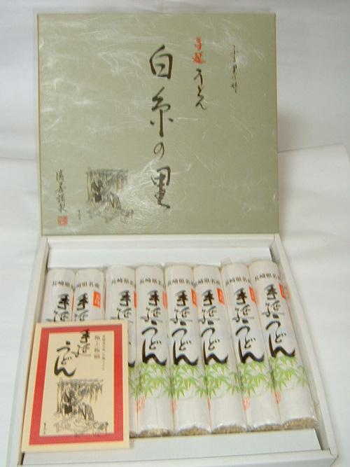 """長崎五島うどん""""白糸の里""""(8束)"""