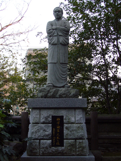 福沢諭吉銅像