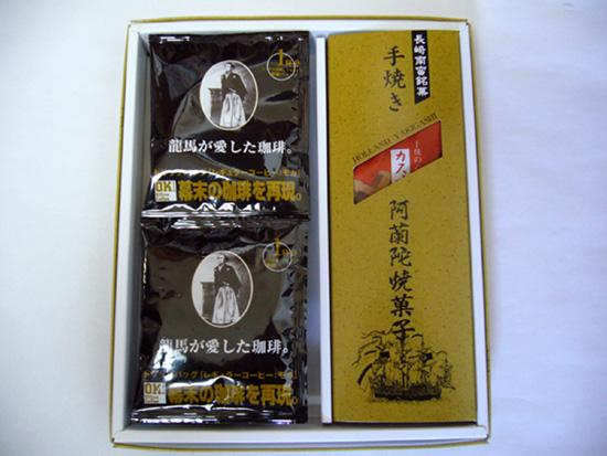 龍馬が愛した珈琲&オランダ焼き菓子