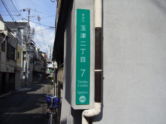 20071024180941.jpg