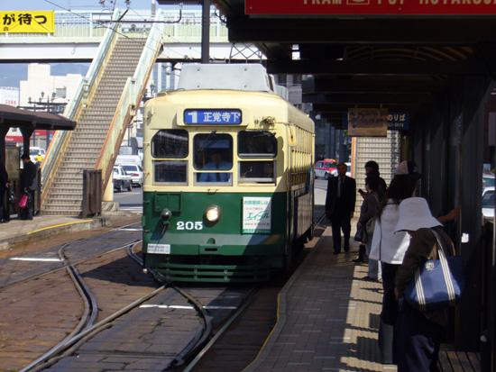 2長崎駅前