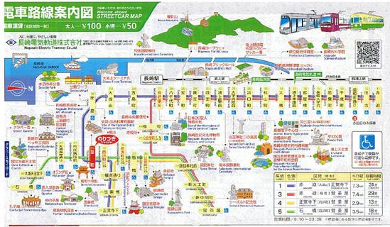 5電車路線案内図