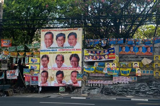 フィリピン選挙ポスター