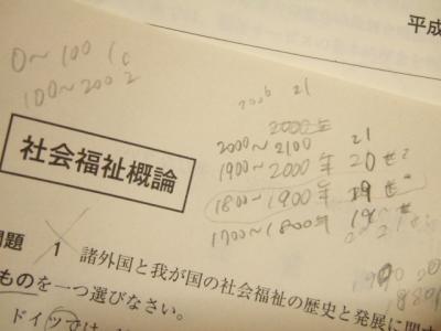 DSCF4930.jpg