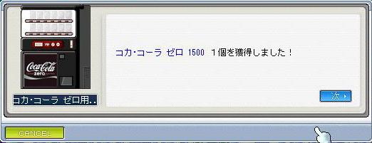 0308gasya1.jpg
