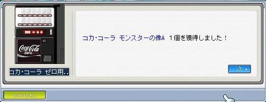 0308gasya2.jpg