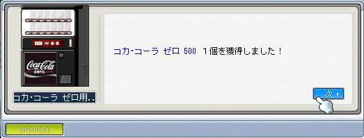 0308gasya3.jpg