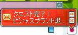 0309bisasuhatu2.jpg