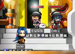 bisasu_20080207212812.jpg