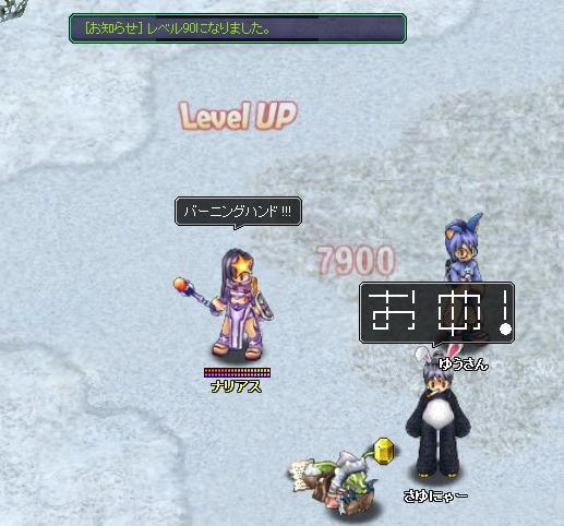 20061010200829.jpg
