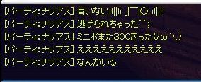 20061026032743.jpg