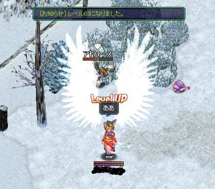 20061201003911.jpg