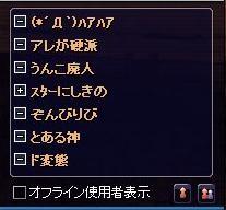 20070317005525.jpg