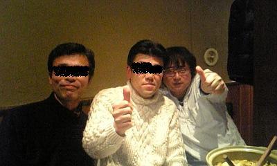 masayoshihashino.jpg