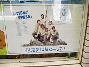 ローソン2