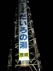 20060918190418.jpg