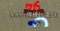 mabinogi_2006_05_03_008.jpg