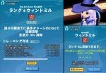 mabinogi_2006_06_10_004.jpg