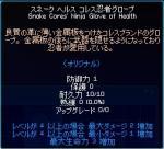 mabinogi_2006_06_20_053.jpg