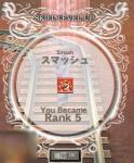 mabinogi_2006_06_26_020.jpg