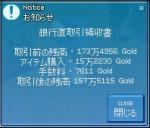 mabinogi_2006_07_16_002.jpg