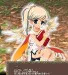 mabinogi_2006_07_20_001.jpg