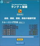 mabinogi_2006_07_21_004.jpg