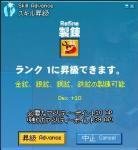 mabinogi_2006_07_21_006.jpg