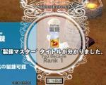mabinogi_2006_07_21_007.jpg