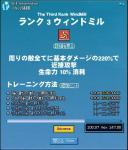 mabinogi_2006_07_22_002.jpg