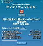 mabinogi_2006_08_02_024.jpg