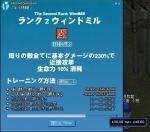 mabinogi_2006_08_14_004.jpg