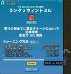 mabinogi_2006_08_14_006.jpg