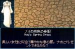 mabinogi_2006_09_06_027.jpg