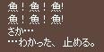 mabinogi_2006_09_24_002.jpg