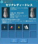 mabinogi_2006_10_01_003.jpg
