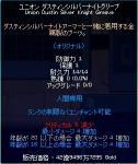 mabinogi_2006_11_29_001.jpg