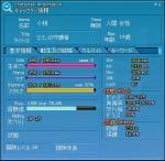 mabinogi_2007_02_17_005.jpg