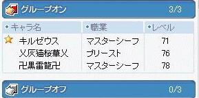 20060609183117.jpg