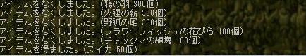 20060629123816.jpg