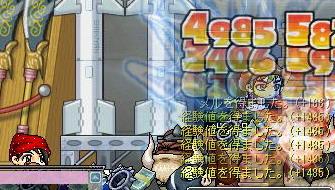 20060703145743.jpg