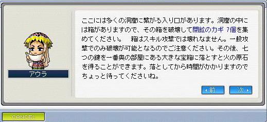 20060711110648.jpg
