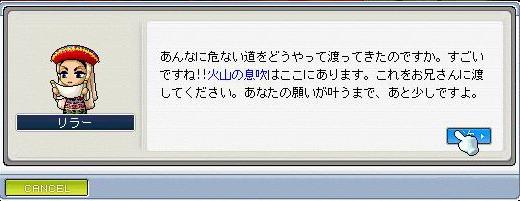 20060715194625.jpg
